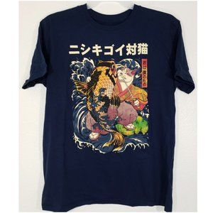 "Navy Blue ""The Cat & The Koi"" Graphic SS Tee"